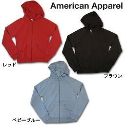 アメリカーナ AmericanApparel(アメリカンアパレル) California Fleece Zip Hoody (カリフォルニアフリースジップフッディ スウェットパーカ)