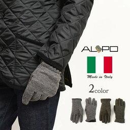 アルポ 手袋(メンズ) ALPO(アルポ) ニットグローブ 千鳥格子 / ハウンドトゥースチェック / 手袋 / メンズ / イタリア製 / LANIER 154