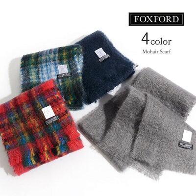 【30%OFF】FOXFORD(フォックスフォード) モヘア スカーフ / マフラー / ラムウール / メンズ レディース / MOHAIR SCARF【セール】