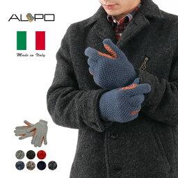 アルポ 手袋(メンズ) ALPO(アルポ) カシミアニットレザーグローブ / 手袋 / メンズ 752/MC / イタリア製