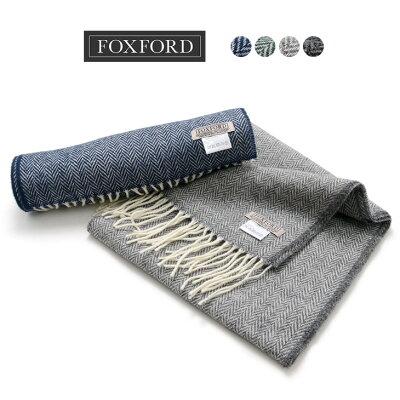 FOXFORD(フォックスフォード) ラムズ ウール ヘリンボーン スカーフ / マフラー / ツイード / メンズ / レディース / LAMBSWOOL HERRINGBONE SCARF