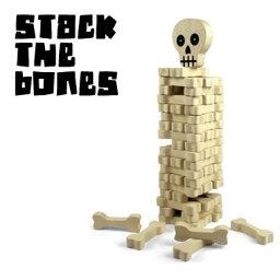 メキシカンスカルジェンガ STACK THE BONES(スタックザボーンズ)