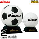 サッカーボール 寄せ書き 【ミカサ・MIKASA サッカー】記念品用マスコットサッカーボール PKC2 サインボール 寄せ書き 卒業記念品
