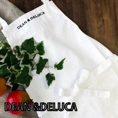 DEAN & DELUCA ディーン&デルーカ 大きめ ホワイト エプロン おしゃれ アメリカ カジュアル レディース メンズ ポイント消化 買い回り春夏 贈り物 内祝い 結婚祝い お誕生日 出産祝い 買い回り 父の日 プレゼント 花以外