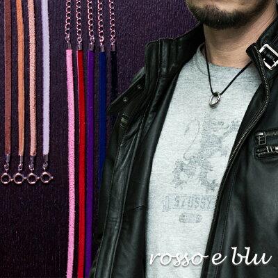 ネックレス メンズ レザー 革紐 チョーカー 紐 本革 皮 革ひも だけ 指輪 通すネックレス シンプル かわひも スエード ロングネックレス 結婚指輪 記念 男性 誕生日 プレゼント プチ ブランド