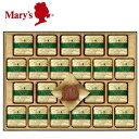マロングラッセ 新作登場・贈り物におすすめ★プレゼントに最適です。メリーチョコレートマロングラッセ22個入り MG-S 内祝・出産祝・誕生日・入園・御祝・ギフト・結婚祝【smtb-td】メリーチョコレート
