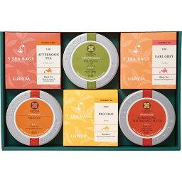 ルピシアの紅茶ギフト 贈り物におすすめ プレゼントに最適です。LUPICIA ルピシア お茶のバラエティセットC 紅茶ギフト セット【ご挨拶ギフト】【smtb-td】【出産祝い内祝い】【RCP】
