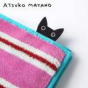 またのあつこ 【ATSUKO MATANO】俣野 温子マタノアツコ ニューストライプ タオルハンカチ【smtb-td】【出産祝い内祝い】【RCP】