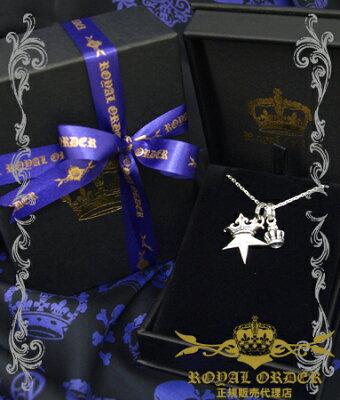 ロイヤルオーダー Royal Order 正規 ロイヤルオーダー ネックレス ROYAL ORDER ペンダント 送料無料 シルバー925 / タイニークラウン&スモール ソリッドスター ペンダントボックスセット 【 ネックレス メンズ ネックレス レディース 】【あす楽】
