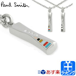 60850574adf1 ポールスミス ポールスミス ネックレス 【Paul Smith メンズ ブランド 正規品 新品 2019年 父