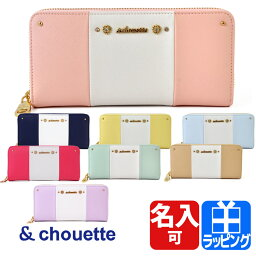 check out 059b3 d846e 女性へのブランド財布(レディース) 人気プレゼントランキング ...