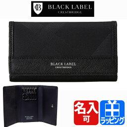 99a115b9e052 バーバリー キーケース(メンズ) ブラックレーベル クレストブリッジ キーケース 5連キーケース