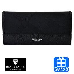 4cd4d38c91ee バーバリーブラックレーベル ブラックレーベル クレストブリッジ 財布 シャドークレストブリッジチェック 二つ折り長財布