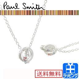 88183b08def9b7 ポールスミス ポールスミス ネックレス ダブルリング アクセサリー チェーン シンプル 【Paul Smith メンズ レディース ブランド