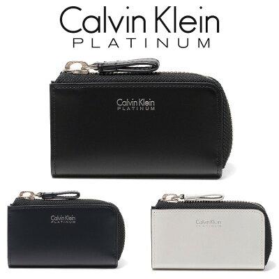 カルバンクライン プラティナム キーケース 4連キーケース【Calvin Klein PLATINUM メンズ ブランド おしゃれ かわいい 送料無料 正規品 新品 2019年 ギフト プレゼント】813602 バーゲン