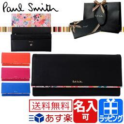 0de45573d657 ポールスミス 財布(レディース) ポールスミス 財布 二つ折り長財布 かぶせ ペタルプリント