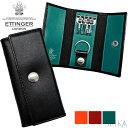 エッティンガー ETTINGER エッティンガー (27)ST840AJR キーケース 4連キーケース STERLING 4HOOK KEY CASE スターリングコレクション メンズ ギフト (CPT)