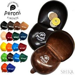 ペローニ ペローニ PERONI ART594小銭入れ コインケース 牛革 全18色メンズ レディース ユニセックスレザー ギフト (CPT)