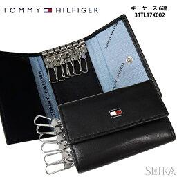 トミーヒルフィガー キーケース(レディース) (対象商品と同梱で送料無料)トミーヒルフィガー TOMMY HILFIGER キーケース【31TL17X002】【BK ブラック(11)】メンズ レディース レザー 【CPT】