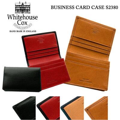 ホワイトハウスコックス Whitehouse Cox名刺入れ カードケース メンズ レディースS2380 全4色 BUSINESS CARD CASE キャッシュレス コンパクト 【CPT】