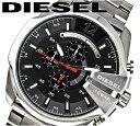 腕時計 ディーゼル(メンズ) 【レビューを書いて5年保証】ディーゼル DIESEL時計 腕時計 メンズDZ4308