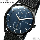 スカーゲン 腕時計(メンズ) 【レビューを書いて5年保証】スカーゲン SKAGEN SKW6450 ホルスト時計 腕時計 メンズ ネイビー ブラック メッシュベルト 青い腕時計