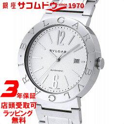 060a53c5c75b ブルガリ 腕時計(メンズ) 人気ブランドランキング2019 | ベストプレゼント