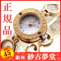 アンクラーク 腕時計(レディース) ANNECLARK アンクラーク 腕時計 レディース 天然ダイヤ入り(12時位置) ピンクゴールド AT1008-17PG【4511778987845-AT1008-17PG】