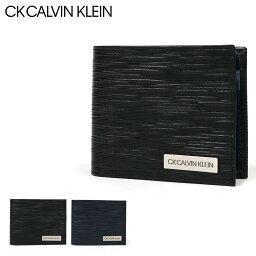 カルバンクライン 二つ折り財布 メンズ シーケー カルバンクライン 二つ折り財布 タットII メンズ 808614 CK CALVIN KLEIN   本革 レザー[bef][PO5][即日発送]