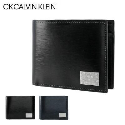 6f0e6f2710a3 シーケーカルバンクライン 二つ折り財布 ヘアラインII メンズ 823653 CK CALVIN KLEIN | 牛革 本