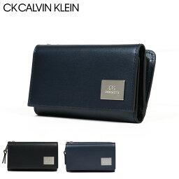 カルバンクライン キーケース(メンズ) シーケー カルバンクライン キーケース レジンII メンズ 826652 CK CALVIN KLEIN | 小銭入れ 牛革 本革 レザー ブランド専用BOX付き[bef][PO5][即日発送]