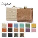 アングリッド ミニ財布 三つ折り財布 がま口 レディース 50550 Ungrid | コンパクト 使いやすい口金式[PO10][bef][即日発送]