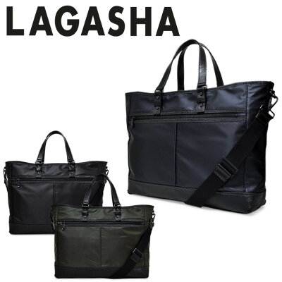 ラガシャ トートバッグ Uplight アップライト 7229 メンズ ビジネスバッグ ブリーフケース ショルダーバッグ 2way 日本製 軽量 撥水 B4 LAGASHA[PO10][bef][即日発送]