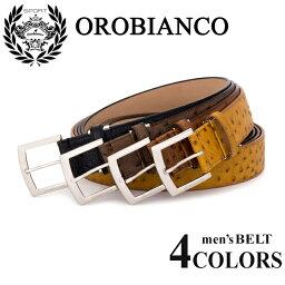 オロビアンコ オロビアンコ スポーツ ベルト メンズ OROBIANCO SPORT OBS-712016 本革 レザー 【PO10】【bef】