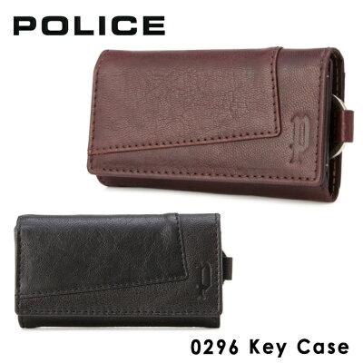 ポリス キーケース PA59700 (0296) TIPICO ティピコ POLICEキーケース スマートキー メンズ レザー [PO10][bef]