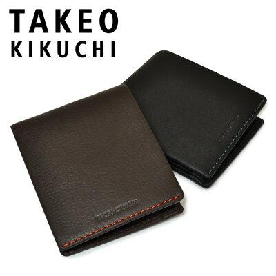 ae85701312c7 タケオキクチ 財布 二つ折り テネーロ 1709019 TAKEO KIKUCHI 本革 クロムレザー キクチタケオ ブランド専用BOX