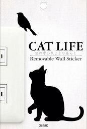 wall story CAT LIFE 鳥発見 【ゆうパケット送料無料!※宅配便を選択時は送料がかかります。(ご注文後にこちらで追加します。)】