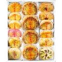 中華菓子 [横浜]<華正樓>中華菓子詰合せ