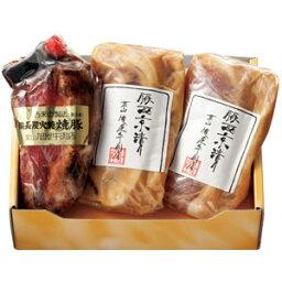 焼豚 [葉山]<旭屋牛肉店>焼豚・豚西京漬詰合せ