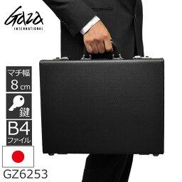 ハンドバッグ GAZA ガザ アタッシュケース 軽量 日本製 合皮 革 b4 ビジネスバッグ メンズ ビジネスバック B4サイズ アタッシェケース ブリーフケース ビジネス 送料無料 通販 通信販売 国産 PU メンズ◇