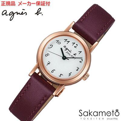 国内正規品アニエスベー【agnes b.】【MARCELLO!】腕時計 ソーラー 電池交換不要 レディース 女性用【FBSD962】