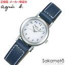 アニエスベー 腕時計(レディース) 国内正規品アニエスベー【agnes b.】【MARCELLO!】腕時計 ソーラー 電池交換不要 レディース 女性用【FBSD981】