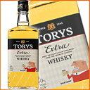 サントリー トリス ウイスキー サントリー トリス エクストラ 40度 700ml [ウイスキー] 【02P07May17】 【PS】