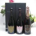 ドンペリニヨンのワインギフト 噂のドンペリ飲み比べ3本セット(ドン ペリニヨン ロゼ、ドンペリニヨン白、ロジャーグラートロゼ)750ml×3本 バレンタイン