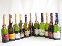 ドンペリニヨンのワインギフト ドンペリ飲み比べ11本セット(ドンペリニヨン ギフト箱付 白 正規輸入品750ml+世界の厳選スパークリングワイン10本
