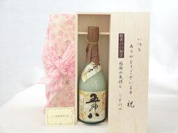 にごり酒 敬老の日 日本酒セット いつもありがとうございます感謝の気持ち木箱セット( 菊水酒造 にごり酒 五郎八 720ml(新潟県)) メッセージカード付