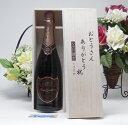 ドンペリニヨンのワインギフト 【父の日】お父さんにあのドンペリに勝ったワイン♪ロジャー グラートカヴァ ロゼ 750ml お父さんありがとう木箱セット バレンタイン