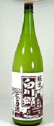 にごり酒 三輪酒造 白川郷 純米 にごり 1800ml