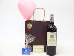 金賞ワインのギフト 贈り物ギフト ワインセット(金賞受賞ワイン 赤ワイン(フランス)750ml)メッセージカード ハート風船 ミニチョコ付き