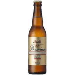 プレミアビール アサヒ プレミアム生ビール 熟撰 小瓶(小びん) 334ml×30本(1ケース)